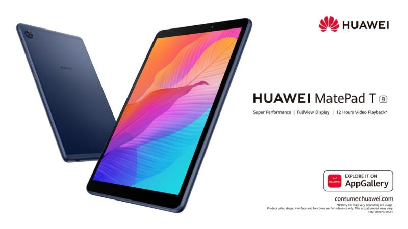 Huawei launched its Huawei MatePad T8 with a 5100mAh battery