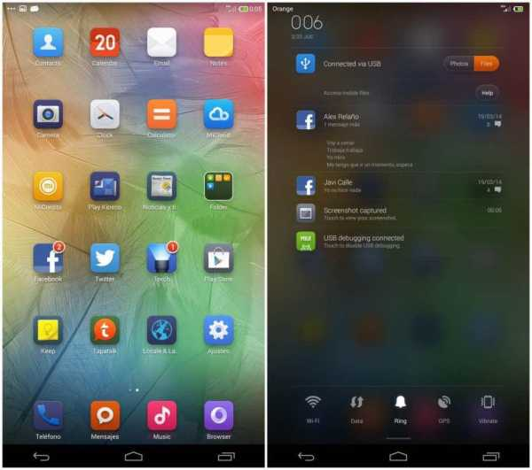 Download Latest Xiaomi's MIUI 6 Launcher APK for All ...