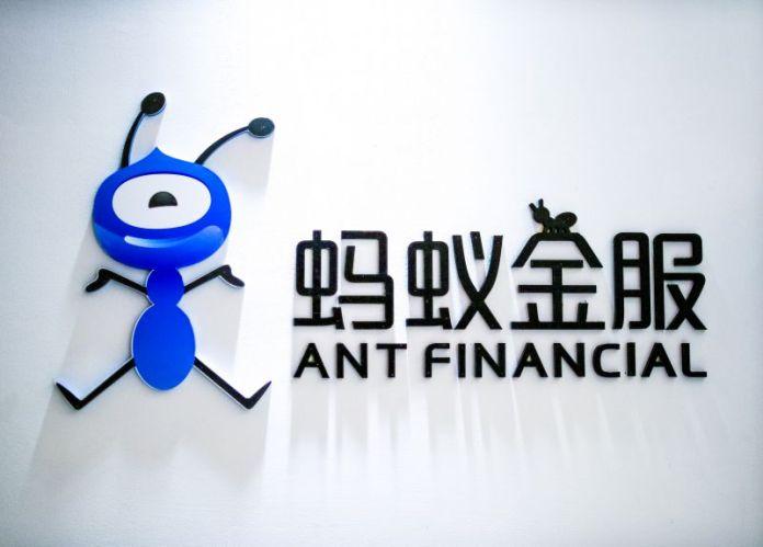 Ant Financial Logo Wall Office China Alipay Record Series C Funding VC News 14 Billion News TechFin FinTech