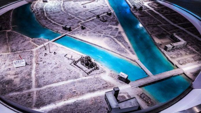Hiroshima Museum Bomb Detonation Blast Area
