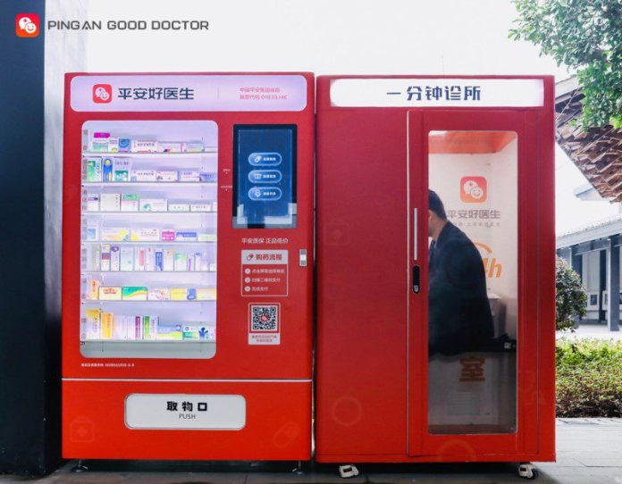 PING AN GOOD DOCTOR LAUNCHES A ONE-MINUTE CLINIC AT EXPRESSWAY SERVICE AREA TO DEVELOP A NEW OFFLINE SERVICE SCENARIO