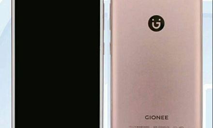 Gionee F5 – 4 gb de RAM y cámara frontal de 8 mpx