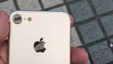 Esta é possivelmente a carcaça do futuro iPhone 7