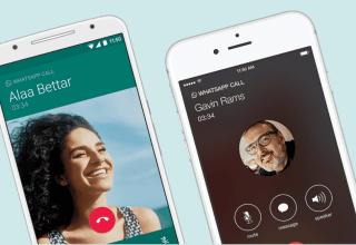 whatsapp-call-video-min