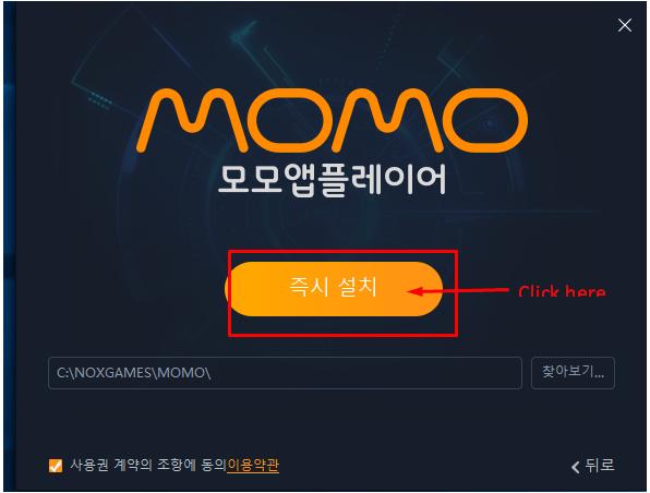 momo Dating-App auf Englisch AndroidYoga-Geschwindigkeit datiert nyc