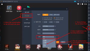 How to change language in tencent gaming buddy from chinese to english Download Newest Version