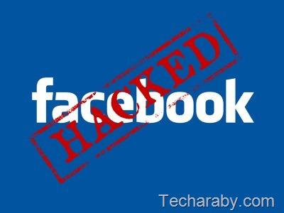 كيف تعرف هل تم اختراق حساب الفيسبوك الخاص بك ام لا