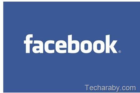 مسح جميع رسائل الفيسبوك نهائياً بضغطه واحده