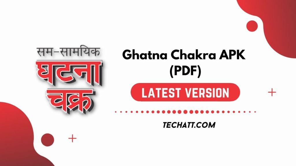 Ghatna Chakra APK (PDF)