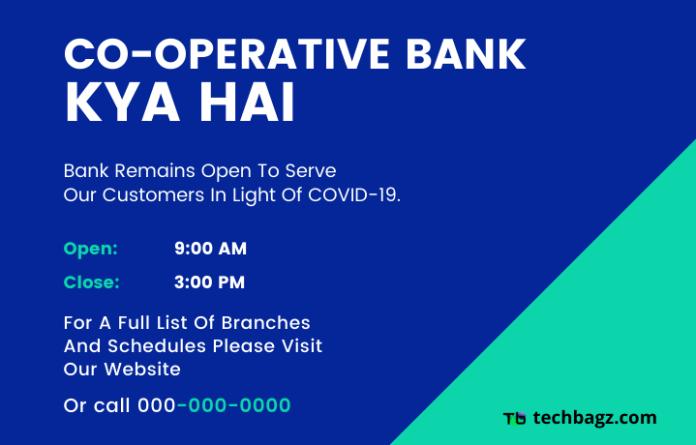 Cooperative Banks Kya Hai