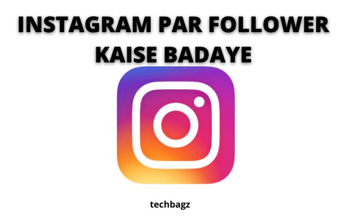 Instagram Par Follower Kaise Badaye
