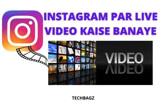 Instagram Par Live Video Kaise Banaye