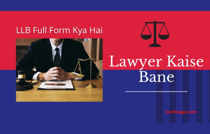 LLB Full Form Kya Hai
