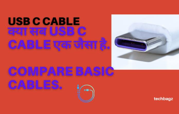 USB Cable Kya Hai