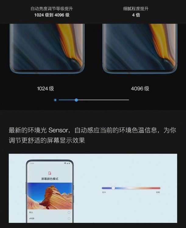 OnePlus 120Hz Display Tech - 4