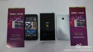 2.3GHz-Snapdragon-800-2GB-RAM