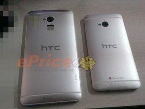 HTC-One-like-design