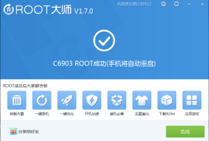 Xperia Z1 root2