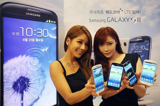 Korean-Galaxy-S3-jelly-bean-update