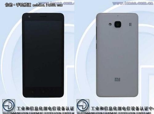 Xiaomi-Redmi-Note2-1