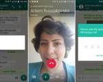 WhatsApp Video Calling APK