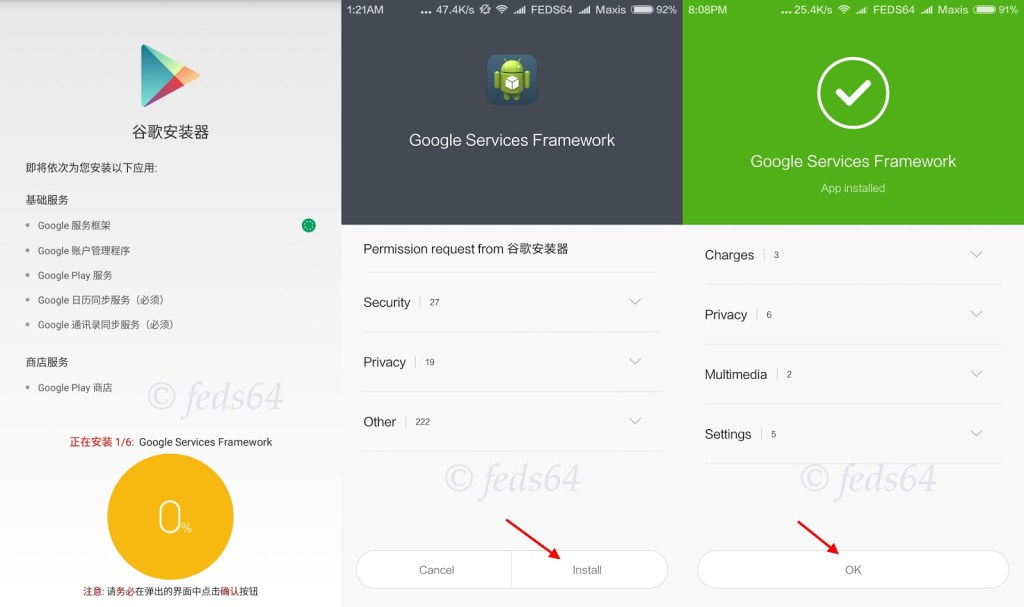 play store in chinese