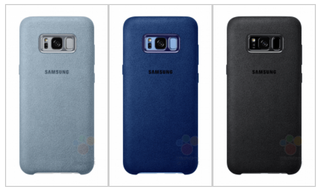 Leaked Images Show Various Samsung Galaxy S8 / S8+ Accessories