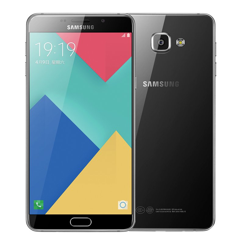 How to remove Chinese from Galaxy A9 Pro A9100