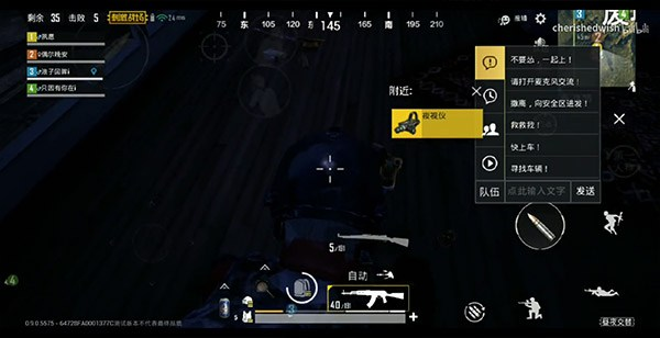 Pubg Wallpapers Apk: PUBG Mobile 0.10.9 Chinese Version For Android