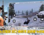pubg mobile korean for pc