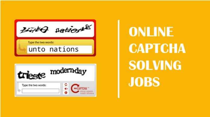 Captcha Entry Job