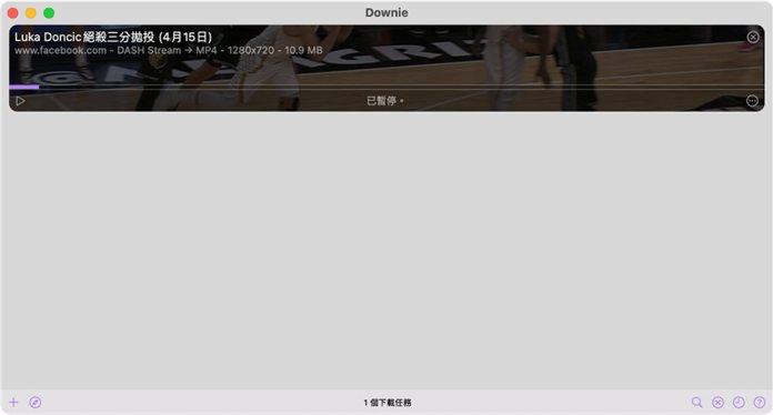 影片下載器-Downie