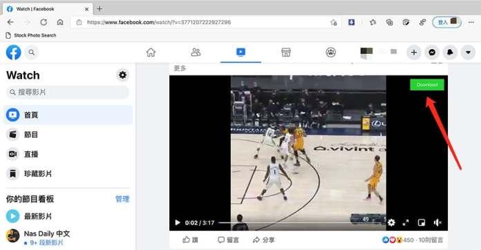 Social Video Downloader - Facebook影片下載按鈕