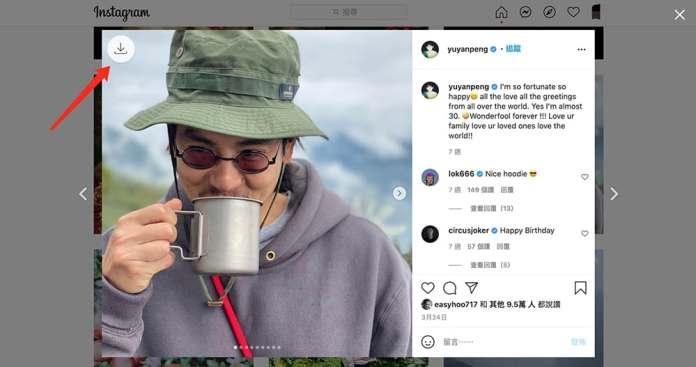 Downloader for Instagram™:批次IG照片下載Chrome擴充功能 - IG照片下載