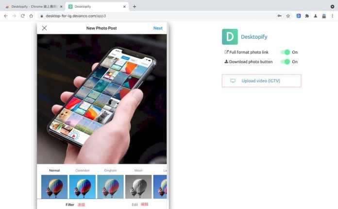 「Desktopify」 IG發文教學 - 圖片編輯