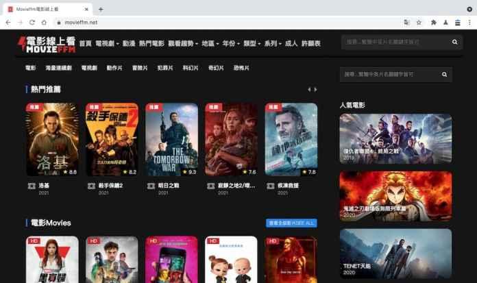 8個123KUBO線上看劇替代網站推薦 - Movieffm