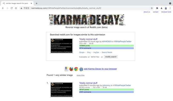 Karmadecay以圖找圖功能教學 - 搜尋結果
