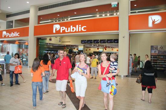 public cyprus