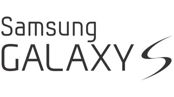 next Galaxy, Το S3 θα είναι ένα αναβαθμισμένο S II;
