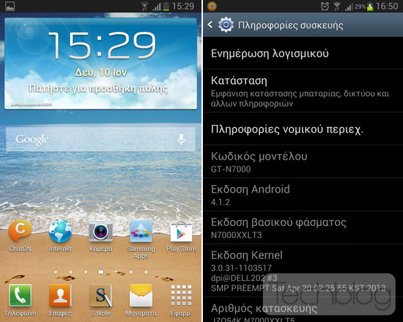 Samsung Galaxy Note I N7000 update Android Jelly Bean