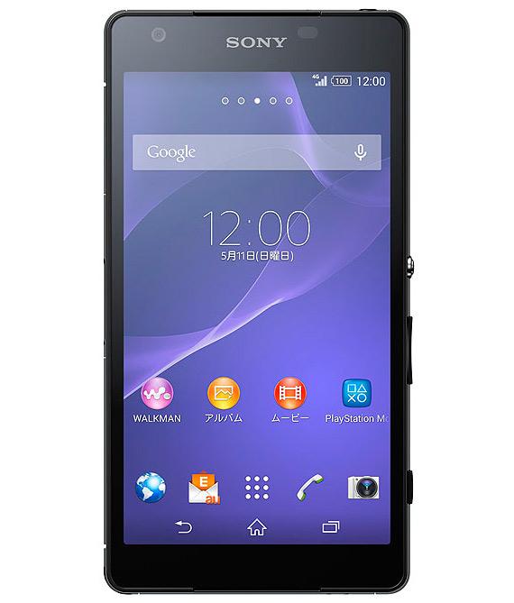 Sony-Xperia-ZL2-6