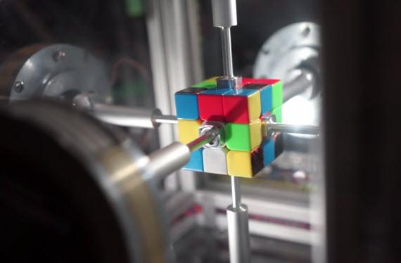 robot cubrik cube