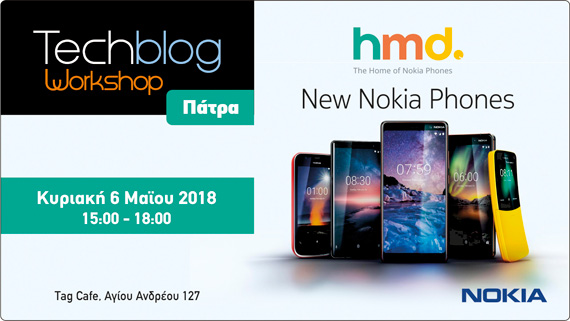 Techblog Workshop Patra Nokia