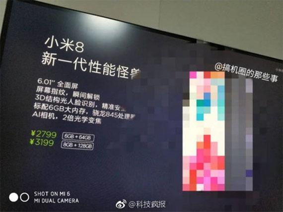 Το Xiaomi Mi 8