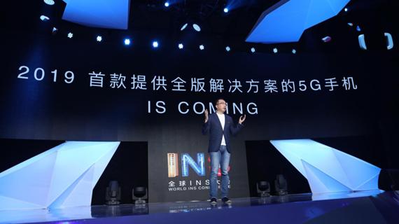 MWC 2019:  Η Honor θα κυκλοφορήσει 5G smartphone το 2019, και foldable smartphone το 2020