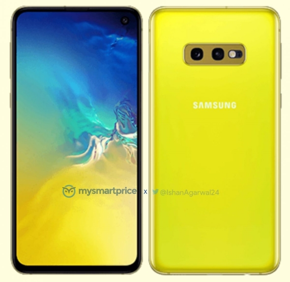 https://i1.wp.com/techblog.gr/wp-content/uploads/2019/02/galaxy-s10e-canary-2-570px.jpg?resize=570%2C556&ssl=1