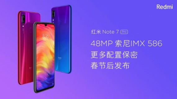 Διέρρευσαν τα specs του Xiaomi Redmi Note 7 pro
