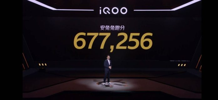 iQOO 5 & iQOO 5 Pro