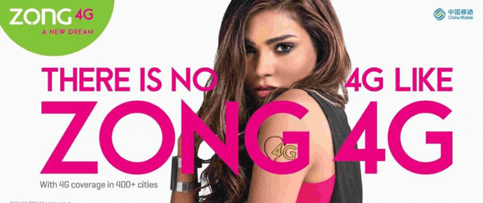 Zong 4G Number