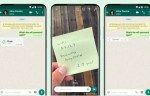 View Once On WhatsApp Is Now Officially Available